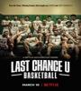 Last Chance U Basketball FZtvseries