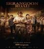 Serangoon Road 2013 FZtvseries