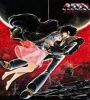 The Super Dimension Fortress Macross 1984 FZtvseries